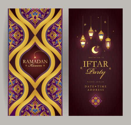 Vector card set Iftar Party celebration, Iftar invitation. Lanterns, ornament for Ramadan wishing. Arabic shining lamps. Cards for Muslim feast of the holy of Ramadan month. Ramadan Kareem. Eastern style. Vector Illustration