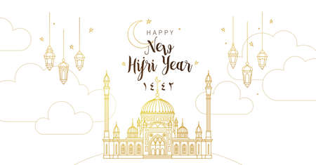 Vector holiday Happy New Hijri Year 1442. Card with calligraphy, gold outline mosque, lanterns, crescent for muslim celebration. Islamic Holiday, greeting illustration. Golden decoration in Eastern style. 向量圖像