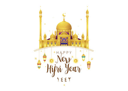 Vector holiday Happy New Hijri Year. Card with calligraphy, gold mosque, lanterns, crescent for muslim celebration. Islamic Holiday illustration. Golden decor in Eastern style. Arabic translation: 1442