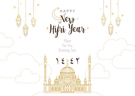 Vector holiday Happy New Hijri Year 1442. Card with calligraphy, gold mosque, lanterns, crescent. Place for text. Muslim Islamic Holiday, greeting illustration. Eastern style. Arabic translate: 1442