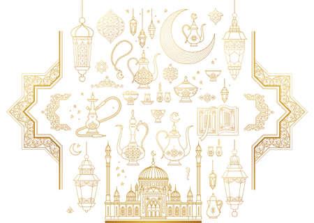 Vector set with arabic elements for Ramadan Greetings, Iftar Party invitation. Arabic hookah, coffee pot, crescent, Eastern lanterns for Iftar, Eid Al-Fitr decoration. Muslim feast of Ramadan month.  Ilustração