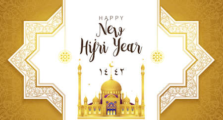 Vector holiday Happy New Hijri Year. Card with calligraphy, gold mosque, crescent for muslim celebration. Islamic Holiday illustration. Golden decor in Eastern style. Arabic translation: 1442