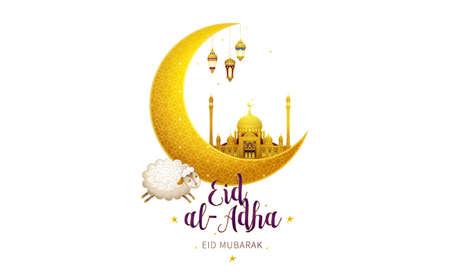 Vector muslim illustration Eid al-Adha card. Banner with golden crescent, sheep, calligraphy for happy sacrifice celebration. Traditional Islamic holiday. Kurban Bayraminiz. Arabic pattern. Ilustração