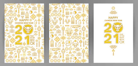 Vector set with banners, posters, cards with a illustration of the Ox Zodiac sign, Symbol of 2021 on the Chinese calendar, isolated. White Metal Ox, Bull, Chine pattern. Element for New Year's Chinese design. Chinese translation: Bull.