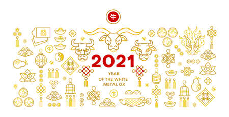 Vector banner, poster, card with a illustration of the Ox Zodiac sign, Symbol of 2021 on the Chinese calendar, isolated. White Metal Ox, Bull, Chine pattern. Element for New Year's Chinese design. Chinese translation: Bull.