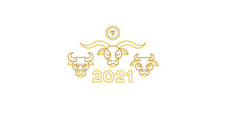 Vector banner, poster, card, logo element, illustration of the Ox Zodiac sign, Symbol of 2021 on the Chinese calendar, isolated. White Metal Ox, Bull, Chine lucky. Chinese translation: Bull.
