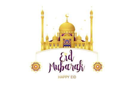 Vector Eid Mubarak card. Vintage banner for Happy Eid wishing. Arabic gold mosque, ornament, calligraphy. Illustration in Eastern style. Islamic holiday background. Muslim Holy of Ramadan month.