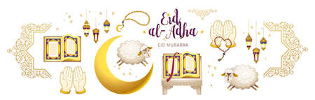 Vector set with arabic elements, lettering for Ramadan Greetings, Eid Al-Adha, Eid Mubarak cards. Arabic decoration, koran, Eastern lanterns for Kurban Bayraminiz. Islamic holidays.Easy to use, layred Ilustração