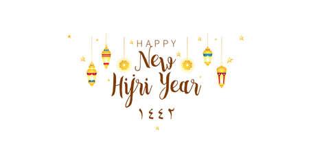 Vector holiday Happy New Hijri Year 1442. Card with calligraphy, gold arabic geometric ornament, lanterns for muslim celebration. Islamic Holiday, greeting illustration. Decoration in Eastern style