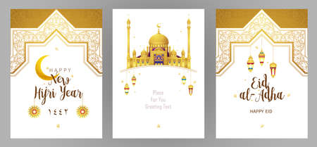 Vintage vector set with Eid Al-Adha, Happy New Hijri Year greeting card. Card with place for text. Lanterns, arch, geometry ornament for Muslim Islamic Holidays. Eastern style. Arabic translate: 1442 Ilustração