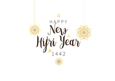 Vector holiday Happy New Hijri Year 1442. Card with calligraphy, gold arabic geometric ornament, stars for muslim celebration. Islamic Holiday, greeting illustration. Decoration in Eastern style Ilustração