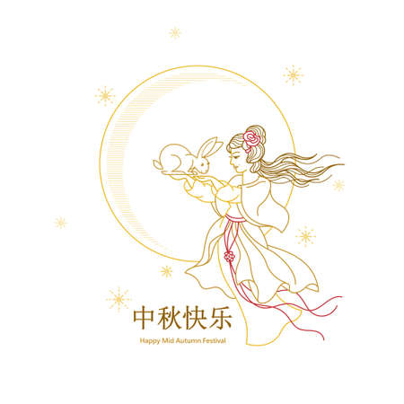 Vector greeting card Mid Autumn Festival Illustration of Chang'e, the Chinese Goddess of Moon, full moon, cute bunny. Translation Main: Happy Mid Autumn Festival. Traditional Chinese holiday.