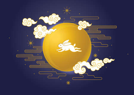 Vector greeting card with Happy Mid Autumn Festival Illustration, full moon, cute bunny, Chinese style clouds. Traditional Chinese family holiday. Moon cakes festival.