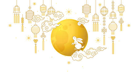 Vector greeting card with Mid Autumn Festival Illustration. Full moon, cute bunny, clouds, Chinese lanterns. Moon Cakes Festival. Traditional Chinese family holiday.
