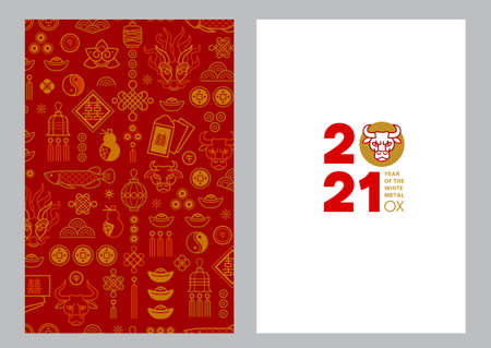 Vector set with banners, posters, cards with a illustration of the Ox Zodiac sign, Symbol of 2021 on the Chinese calendar, isolated. White Metal Ox, Bull, Chine pattern. New year's chinese element