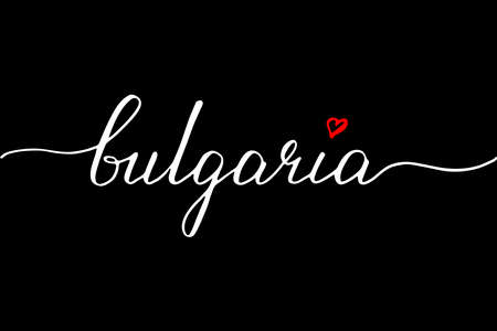 Bulgaria Lettering phrase on white background. Design element for poster, banner, t shirt, emblem.