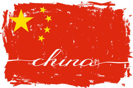 China flag grunge painted handwriting vector. There are true colors of the flag Illustration