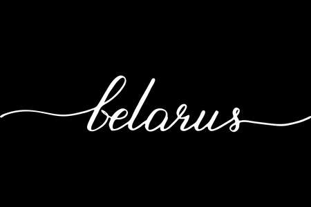 Belarus handwritten text vector