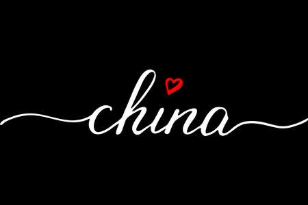 China handwritten text vector Illustration