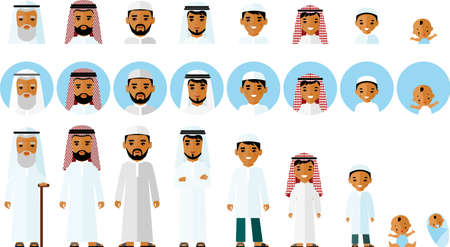Stages of development muslim people - infancy, childhood, youth, maturity, old age. Иллюстрация