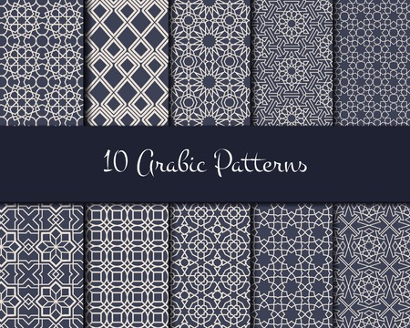 Vector Illustration of Geometric Arabic Seamless Pattern for Design, Website, Background, Banner. Islamic Element for Wallpaper or Textile. White, blue, violet ornament Texture Template Vettoriali