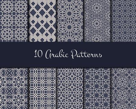 Vector illustratie van geometrische Arabisch Naadloze patroon voor design, Website, achtergrond, Banner. Islamitische Element voor behang of textiel. Wit, blauw, violet ornament textuur Template