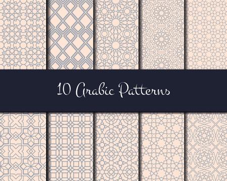 arabesco: Ilustración del vector del patrón geométrico árabe sin fisuras para el diseño, Web site, fondo, bandera. Elemento Islámico para papel tapiz o textil. Blanco, textura azul, violeta ornamento Vectores