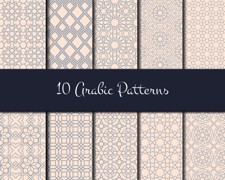 Vector Illustration of Geometric Arabic Seamless Pattern for Design, Website, Background, Banner. Islamic Element for Wallpaper or Textile. White, blue, violet ornament Texture Template Ilustração