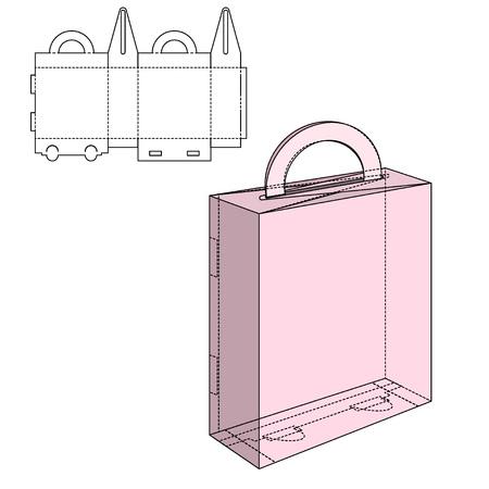 open sandwich: Illustration of Gift craft Box for Design Illustration