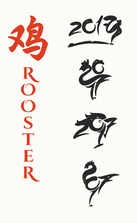 japanese script: Vector Illustration of Chinese New Year for Design, Website, Background, Banner. Rooster lettering  Element Template for 2017