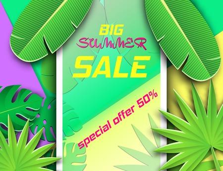 sales promotion: Summer Season Sale for Design
