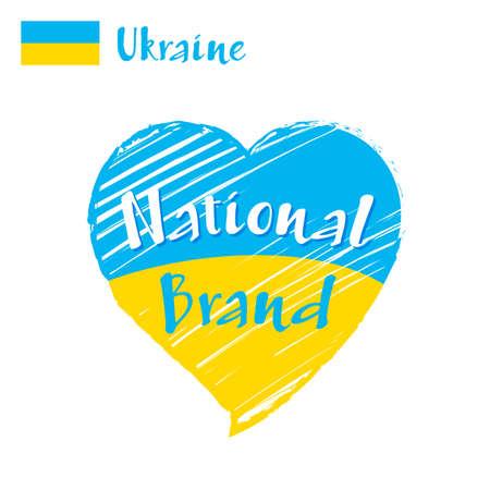 Vector flag heart of Ukraine, National Brand. Ukraine flag in shape of heart, pencil strokes drawing.