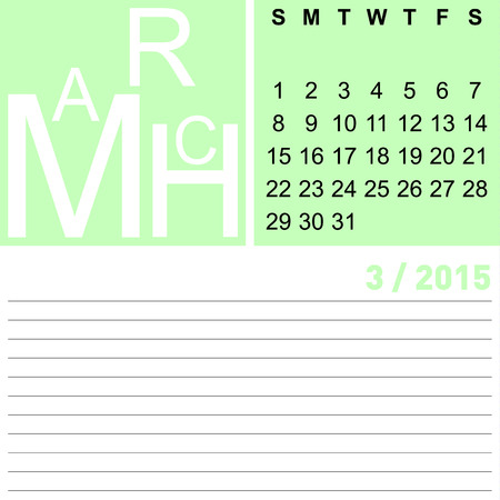 monthly calendar: jazzy monthly calendar march 2015, vector, eps10