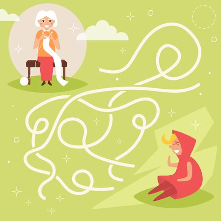 Childrens labyrinth. Vector.