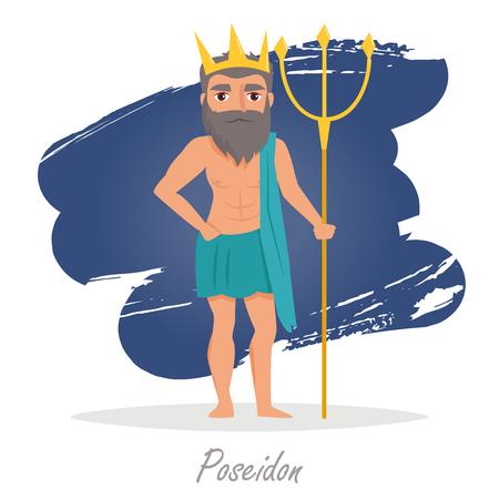 Poseidon. Greek gods. Vector illustration.