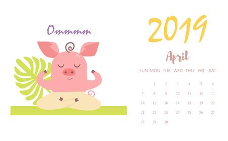 Pig Vector. Cartoon. Isolated art Flat April calendar 2019 写真素材
