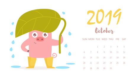 Pig October calendar Vector. Cartoon. Isolated art on white background. 写真素材