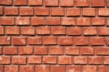 Brick wall, weathered wall of blocks Standard-Bild
