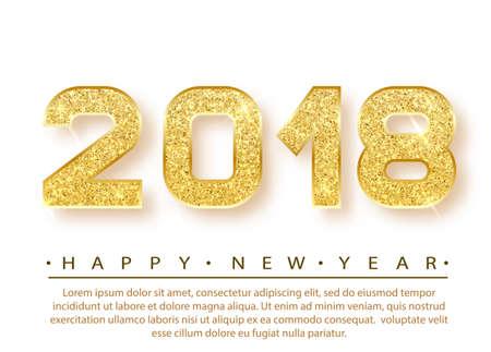 2018 新年あけましておめでとうございます。グリーティング カードのゴールド番号デザイン。輝く金のパターン。明るい背景に 2018 数字でバナーで