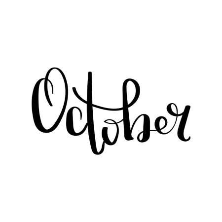 Calligrafia disegnata a mano del testo del pennello di ottobre per la cartolina d'auguri su fondo bianco. Vector carattere di desiderio creativo alla moda per poster design.Handwritten brush. Illustrazione vettoriale monocromatica