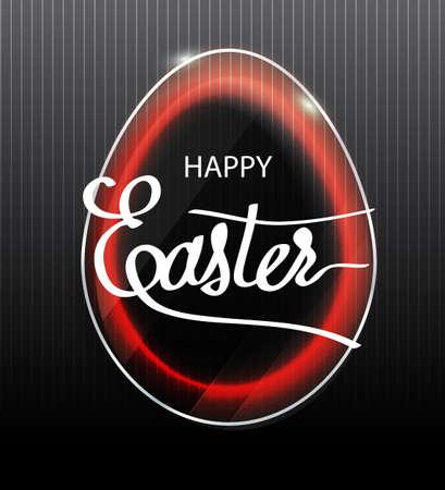 Banner with a light effect. Easter lettering Illustration