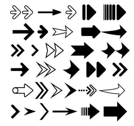 Arrows vector collection black. Different black Arrows icons,vector set.