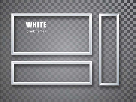 White frames with place for an inscription. Set of empty frames for your design