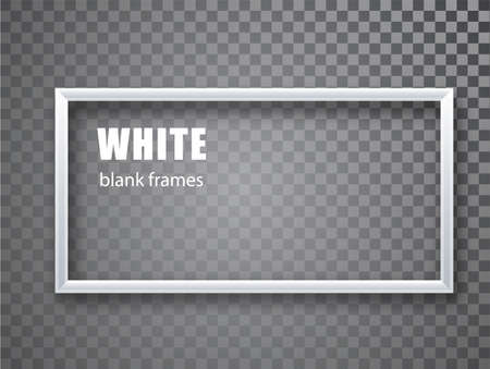 White rectangular frame. Blank banner template with place for an inscription
