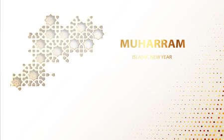 Muharram islamic new holiday light banner with gold. Islamic design background,greetngs card