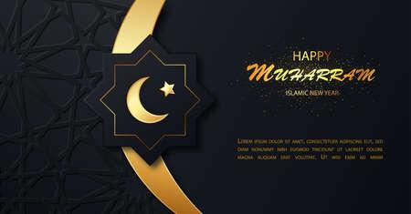 Happy muharram islamic new hijri year background.Gold moon and luxury islamic elements background. Islam, muslim religion banner
