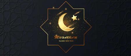 Muharram islamic new holiday dark banner with gold. Islamic design background,greetngs card