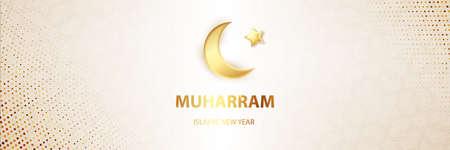 Islamic New Year Muharram greeting card. Muslim community festival backdrop banner template design 矢量图像