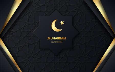 Muharram islamic new holiday. Gold moon and luxury islamic elements background 矢量图像