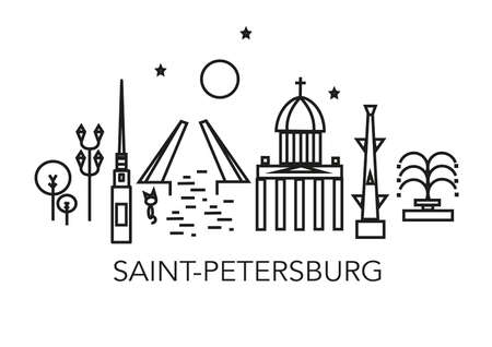 Beautiful Saint Petersburg will remain forever in your heart